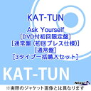 Ask Yourself [3タイプ一括...