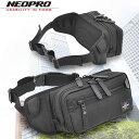 ウエストバッグ メンズ ヨコ型 メンズ ウエストポーチ ウエスト バッグ ポーチ 旅行 トラベル バッグ メンズバッグ ウエストバック 男性用 紳士用 鞄 防水性 ナイロン(レザー 革 付属) ネオプロ NEOPRO 2-051