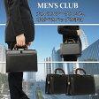日本製 豊岡製鞄 ミニ ダレスバッグ 合皮レザー 軽量 スモール 小ぶり サイズ ショルダーバッグ B5 30cm ダレスボストン ビジネスバッグ ブリーフケース メンズ・紳士・男性用 鞄・バッグ・カバン 送料無料