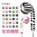 Earphone_icon02
