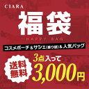 福袋 2020 雑貨 ポーチ バッグ 3点で3000円 プレゼント ギフト 送料無料  母の日 お返し td