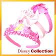 ディズニー 公式 オーロラ姫 眠れる森の美女 カチューシャ ヘア アクセサリー 2タイプ 2カラー tdm