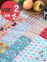 【リネン 】ネスホームベストパッチVer1・Ver2 【生地 布 イラストカットクロス】