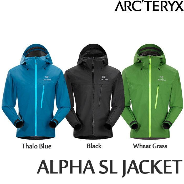 アークテリクス ALPHA SL JACKET
