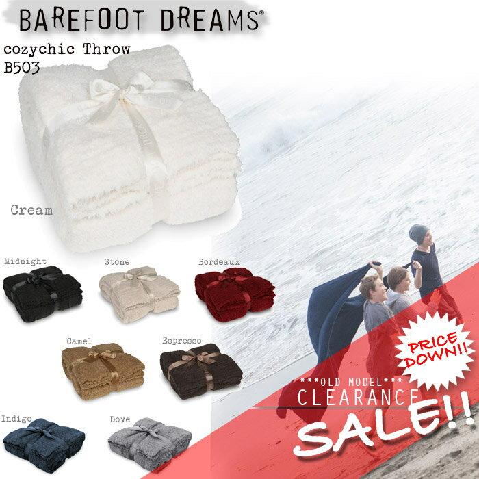 Barefoot Dreams cozychic Throw ブランケット ルームウェア ひざ掛け おくるみ マイクロファイバー プレゼント ギフト 毛布 ds-Y【dsc_FW】