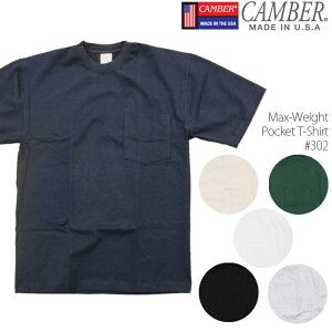 キャンバー ヘビーウェイト ポケット Tシャツ
