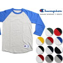 [ネコポス送料\200]チャンピオン ラグラン Tシャツ Champion RAGLAN BB TEE BASEBALL T SHIRTS ベースボール ds-Y