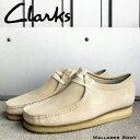 特典アリ/セットで割引 クラークス ワラビー ブーツ CLARKS Wallabee Boot 26139174 Off White Suede【USサイズ】オフホワイトスエード ブーツ カジュアル シューズ 革靴 メンズ 男性▲ ベージュ ZRC