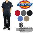 ディッキーズ S/S Poplin Coverall-Regular Tall 定番ワーク半袖つなぎ カバーオール Dickies 33999 作業着 ツーリング ds-Y