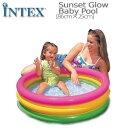 【数量限定】購入者特典つき!!INTEX サンセットグロウベイビープール Sunset Glow Baby Pool インテックス(ME-7025)