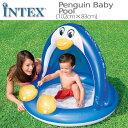 【数量限定】購入者特典つき!!INTEXペンギンベビープール PENGUIN BABY POOL インテックス(ME-7023)