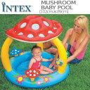 【数量限定】購入者特典つき!!INTEX マッシュルームベビープール MUSHROOM BABY POOL インテックス(ME-7049)
