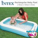 【数量限定】購入者特典つき!!INTEX レクタンギュラーベビープール RECTANGULAR BABY POOL インテックス(ME-7001)