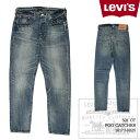 Levis 501 CT カスタムテーパート ジーンズ デニム リーバイス FOG CATCHER 501CT 181730025 Levi's メンズ パンツ