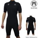 MATUSE Hoplite 2MM Spring Suit - 2015 マテュース シーガル スプリングスーツ ウェットスーツ タッパー サーフィン