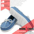 MINNETONKA CLOUD BOAT MOC WITH WHITE SOLE & LACE 512S OCEAN BLUE ミネトンカ クラウドボートモック ホワイトソール モカシン ds-Y
