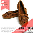 MINNETONKA Feather kilty Moccasin Special Brown 462 ミネトンカ フェザーキルティモカシンスペシャル ds-Y 本革 レディース