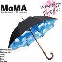 MoMA 青空 傘 Sky Umbrella ティボールカルマン モマ 傘 ds-Y