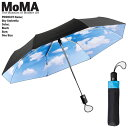 モマ 青空 折りたたみ傘 MoMA Sky Umbrella M70031 ティボールカルマン 傘 誕生日プレゼント ラッピング コンパクト 梅雨 長雨 メンズ レディース ユニセックス 通勤 通学 おしゃれ おすすめ 人気ds-a