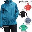 [売り切りセール]Patagonia W'S Torrentshell JACKET 83806 パタゴニア トレントシェルジャケット パーカー ナイロン ウーマンズ レディース 女性 ds-Y