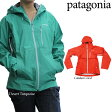 [売り切りセール]Patagonia W's Leashless Jkt 84945 パタゴニア リーシュレスジャケット マウンテンパーカー ゴアテックス ウーマンズ レディース 女性 ds-Y