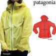 [売り切りセール]Patagonia W's Alpine Houdini JACKET 85195 パタゴニア アルパインフーディニジャケット 女性 レディース ウーマンズ マウンテンフーディー ds-Y