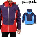 Patagonia M's Super Alpine JACKET 83647 パタゴニア スーパーアルパインジャケット ゴアテックス