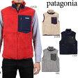 Patagonia Classic Retro X Vest 23047 パタゴニア フリースベスト クラシック レトロX ベスト