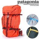 パタゴニア Patagonia Ascensionist Pack 35L 47995 アセンジョニストパック ザック バックパック リュックサック バッグ 登山 クライミング 登山用