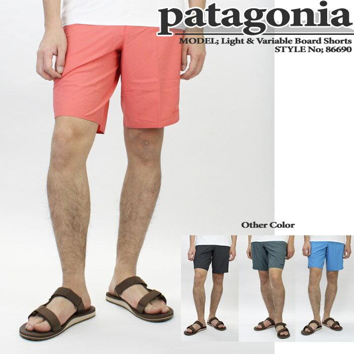 パタゴニア Light & Variable Board Shorts 86690 Patagonia ライト&ヴァリアブル ボードショーツ ショーツ サーフショーツ 海パン 水着 短パン[ネコポス/送料割引]