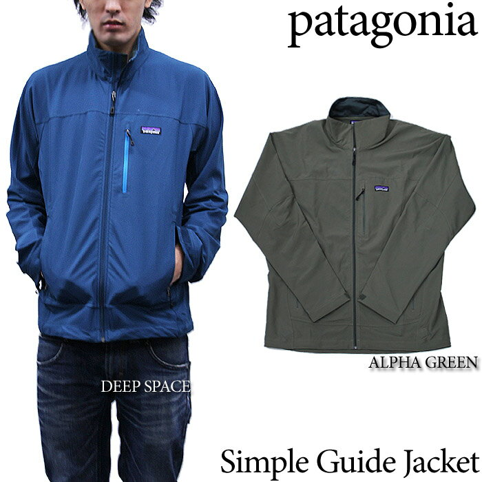 Patagonia Simple Guide Hoody Review | A Mountain Journey