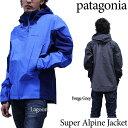 Patagonia Super Alpine Jacket パタゴニア アルパインジャケット ゴアテックス