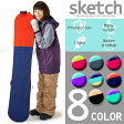 sketch ニットケース ソールガード 2 tone color Knitcase ソールカバー ds-Y