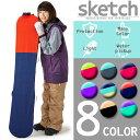 【再入荷!!】sketch ニットケース ソールガード 2 tone color Knitcase ソールカバー スノーボード ケース メンズ レディース ユニ...