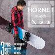 スノーボード 3点セット【即日発送】 板 ビンディング ブーツ BILLION HONET BLUE FEZ LFA 初心者 ビギナー 楽天カード分割
