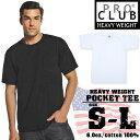 PRO CLUB POCKET TEE ♯104 プロクラブ ポケットTシャツ Tシャツ ポケT 無地T[ネコポス/送料割引 ds-Y