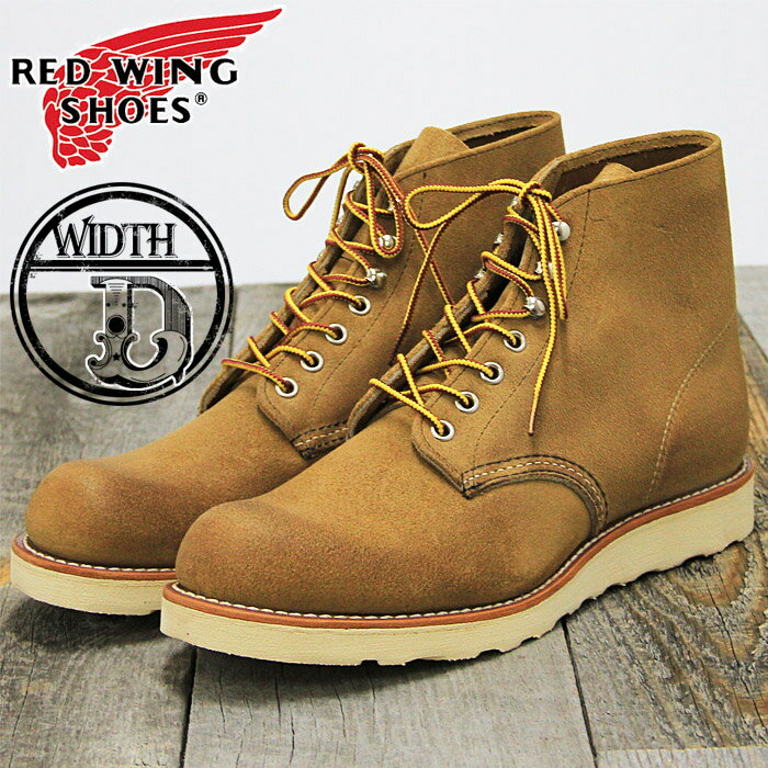 RED WING Classic Work 6...の紹介画像1