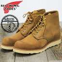 "RED WING Classic Work 6"" Round 08181【Width:D】 レッドウイング クラシックワークブーツ ds-Y"