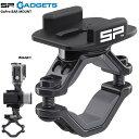 ■アウトレット品■SPガジェット バーマウント SP Gadget GoPro BAR MOUNT ハンドルバー アタッチメント sale セール ds-Ya