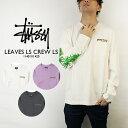 ステューシー Tシャツ ロンT STUSSY LEAVES LS CREW LS 1140110 420 長袖 ポケT ストリート サーフ スケートボード サーファー メンズ 男性▲ ホワイト ブラック パープル ZRC
