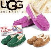 2016 UGG Australia ANSLEY アグ オーストラリア アンスレー ムートンブーツ シープスキン シューズ ウーマンズ 女性 レディース