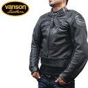 VANSON HURRICANE Mark2 C3H2 BLK バンソン レザー ライダース ジャケット レーサーシングルライダース ds-Y 楽天カード分割