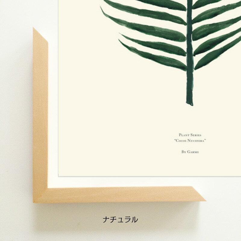 70x100cm「ナチュラル」 ポスターを格上げする!nest の木製フレーム(前面:アクリル板)日本製【受注生産・メーカー直送・送料無料】