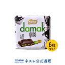 【ネスレ公式通販】ネスレ damak ダマック ゲージェ スクエア 6枚セット【チョコレート】