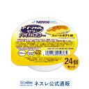 アイソカル ゼリー ハイカロリー スイートポテト味 24個セット【アイソカルゼリー HC