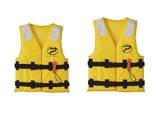 (子供用)小型船舶用救命胴衣 Sサイズ