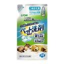 LION タオルからマットまで洗えるペット用品の洗剤 つめかえ用 320g