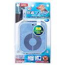 マルカン ペット用扇風機 暑さ対策 快適ファン ブルー DP-856