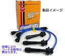 ☆NGK プラグコード☆ミラTR-XX L502S/L512S (DOHCターボ)用 大特価!