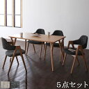 【代引不可】北欧モダンデザインダイニング《ILALI》イラーリ/ダイニング5点セット幅140 4人掛け 4人用 テーブル ダイニングテーブル ダイニングチェアー 椅子 セット 5点 木製 天然木 タモ デザイナーズ 北欧 ナチュラル 新生活 netc5